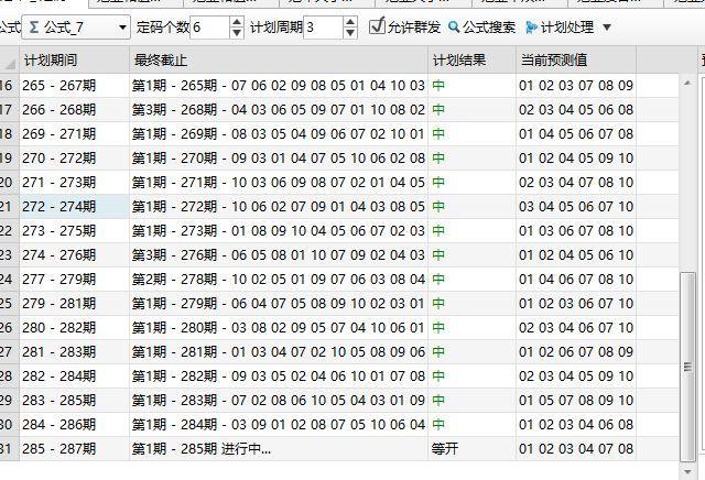 北京賽車外掛軟體簡介