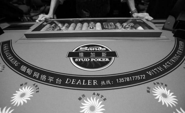 一個賭徒玩WM百家樂的故事